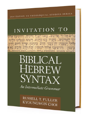 Feature review invitation to biblical hebrew southern equip building on his 2006 introductory textbook invitation to biblical hebrew a beginning grammar russell t fuller professor of old testament interpretation stopboris Images