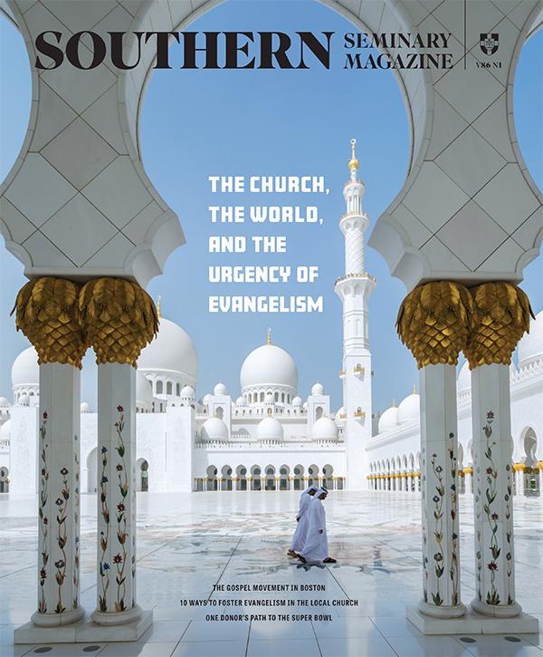 SSM 2018 Cover