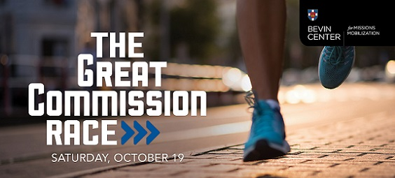 Great Commission Race