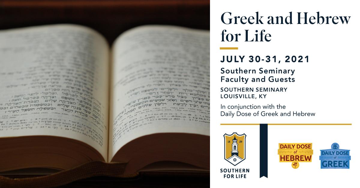 Alumni Academy: Greek & Hebrew for Life Conference
