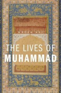The Lives of Muhammad by Forrest Strickland, Master of Divinity students